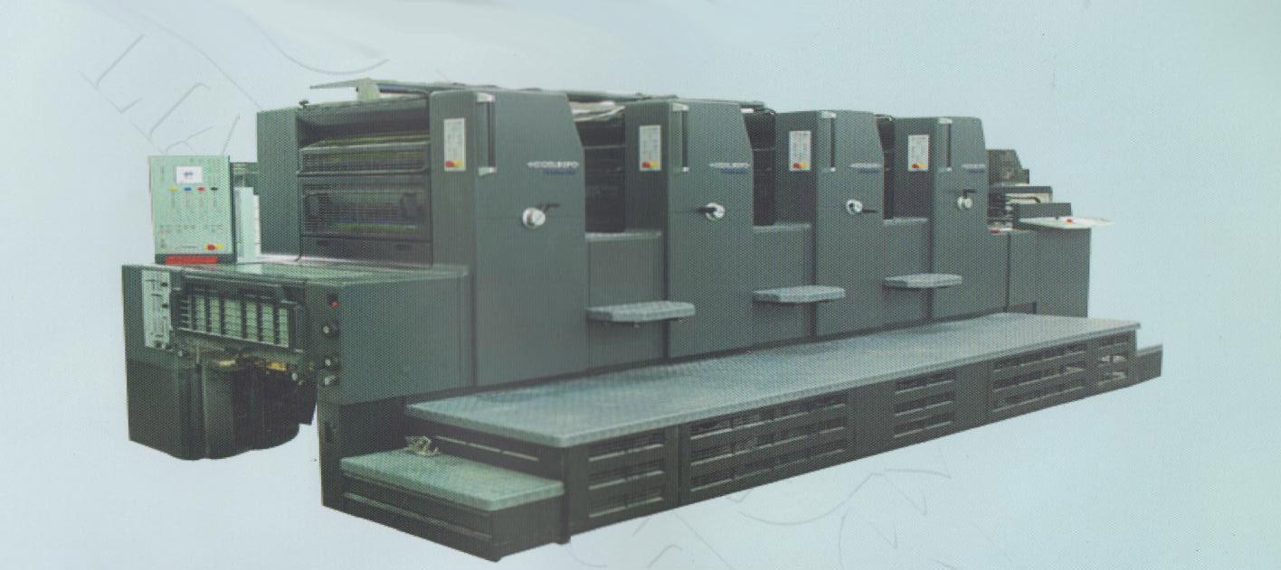 |海德堡四色印刷机|