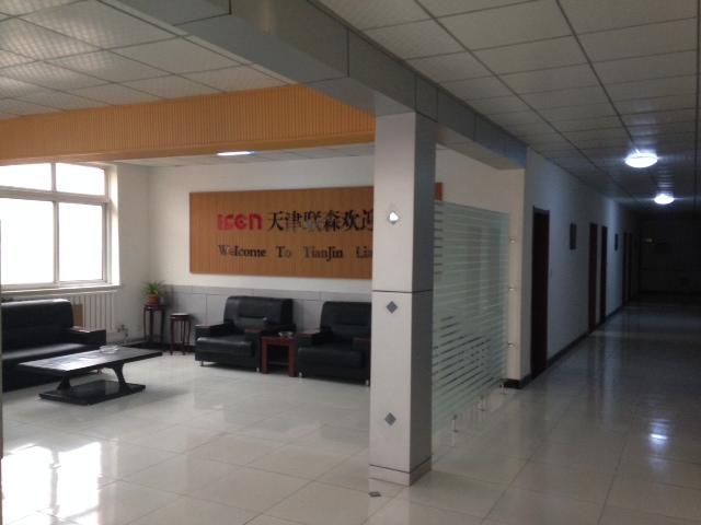 |办公区大厅|